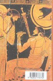 Contes et legendes de grece et de rome - 4ème de couverture - Format classique