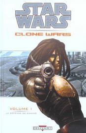 Star Wars - clone wars t.1; la défense de Kamino - Intérieur - Format classique