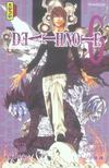 Livres - Death note t.6