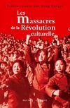 Massacres de la Révolution culturelle