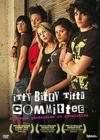 DVD & Blu-ray - Itty Bitty Titty Committee