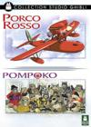 DVD &amp; Blu-ray - Porco Rosso + Pompoko