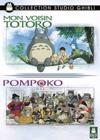 DVD &amp; Blu-ray - Mon Voisin Totoro + Pompoko