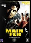 DVD & Blu-ray - La Main De Fer