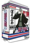 DVD & Blu-ray - Bleach - Saison 1 : Box 3 : The Entry Part 1