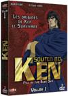DVD & Blu-ray - Souten No Ken - Box 1/2