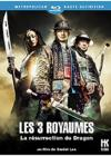 DVD & Blu-ray - Les 3 Royaumes - La Résurrection Du Dragon