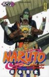 Livres - Naruto t.50