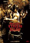 DVD & Blu-ray - Dragon Tiger Gate