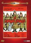 DVD & Blu-ray - Le Caporal Épinglé