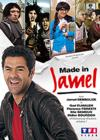 DVD & Blu-ray - Jamel - Made In Jamel