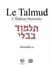 Le Talmud T Xvi - Ketoubot 2