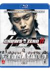 DVD & Blu-ray - Crows Zero Ii
