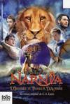 Le monde de Narnia t.5 ; l'odyssée du passeur d'aurore