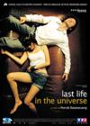 DVD &amp; Blu-ray - Last Life In The Universe