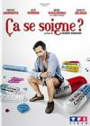 DVD &amp; Blu-ray - a Se Soigne ?
