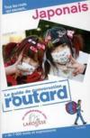 Le Guide De Conversation Routard ; Japonais