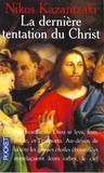La derniere tentation du christ