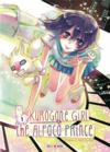 Livres - Kurogane girl & the alpaca prince t.1