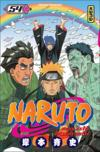 Livres - Naruto t.54
