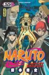 Livres - Naruto t.55
