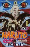 Livres - Naruto t.47