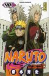 Livres - Naruto t.48