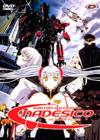 DVD & Blu-ray - Martian Successor Nadesico - The Motion Picture