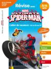 Revise Avec Spider-Man ; Grande Section, Cp