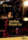 DVD & Blu-ray - Goodbye Dragon Inn