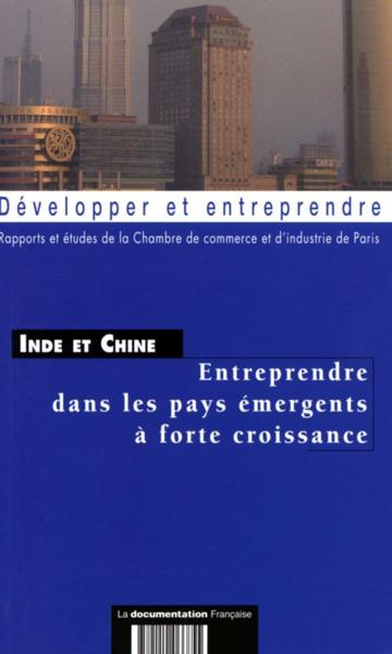 Inde et chine chambre de commerce et d 39 industrie de paris for Chambre de commerce suisse chine