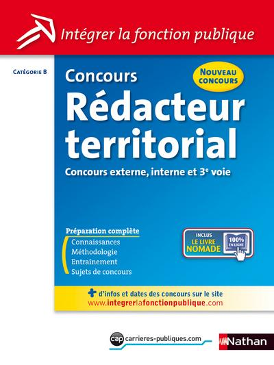 Concours r dacteur territorial cat gorie b int grer la - Grille indiciaire categorie b fonction publique ...