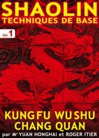 Dvd shaolin techniques de base kung fu wushu for Kung fu technique de base pdf