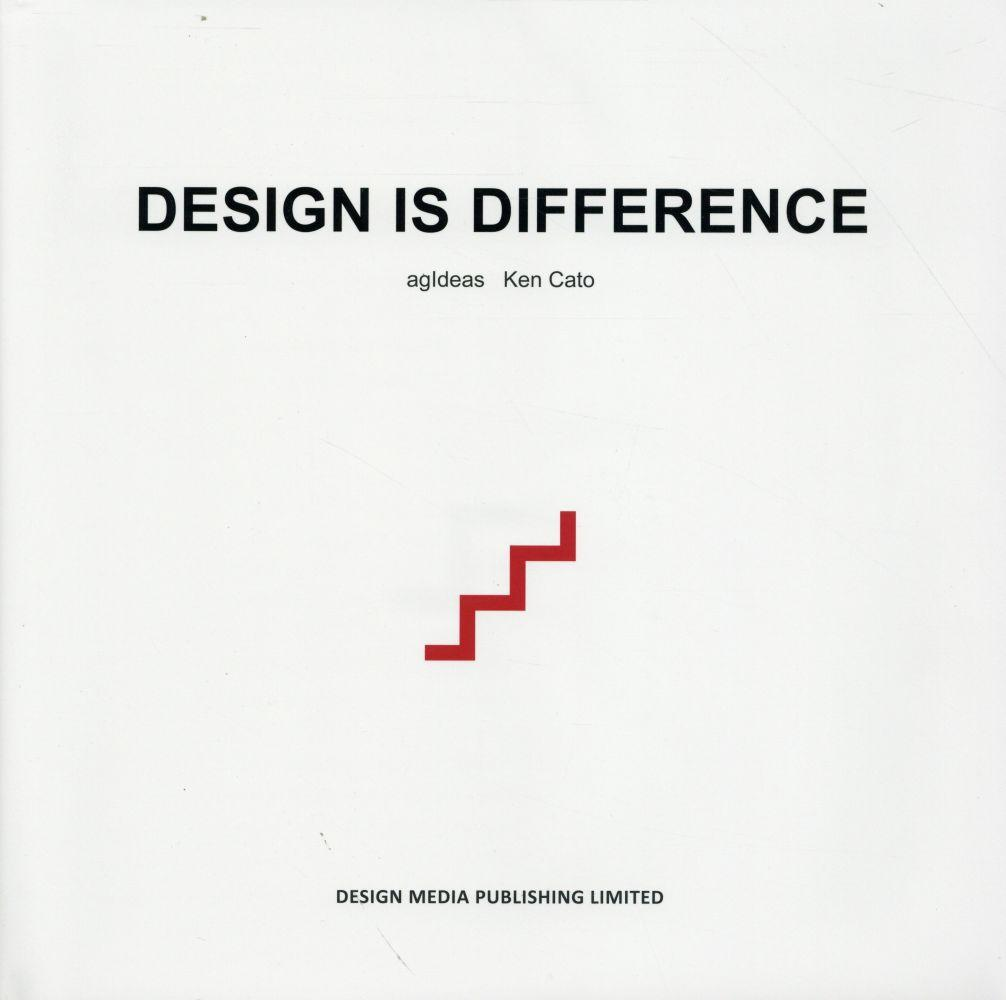 Design is difference  - Collectif