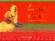 Carnet d'Inde