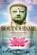 Le bouddhisme ; questions et réponses (2e édition)