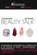 Dictionnaire beauty talk® ; parfumerie, cosmétologie et produits de beauté ; français-anglais / anglais-français