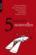 Coffret t.3 ; 5 auteurs 5 nouvelles