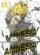 Amnesia t.1 ; amnesiac kids