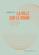 La ville sur le divan ; introduction à la psychanalyse urbaine du monde entier