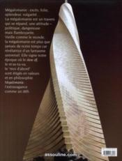 Mégalomania - Couverture - Format classique