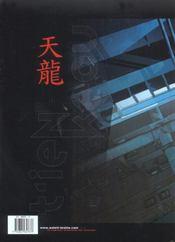 Tien keou - 4ème de couverture - Format classique