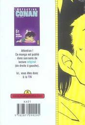 Detective Conan T51 - 4ème de couverture - Format classique