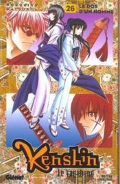 Kenshin le vagabond t.26 ; le dos d'un homme - Couverture - Format classique