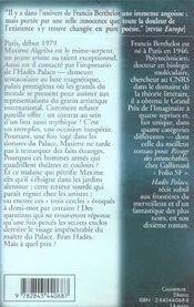 Hadès Palace - 4ème de couverture - Format classique