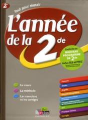 La 2nde – Collectif – ACHETER OCCASION – 26/03/2011