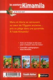 Kimamila et le mystère de la pyramide - 4ème de couverture - Format classique
