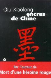 Encres De Chine - Intérieur - Format classique