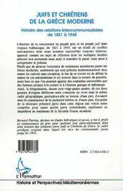 Juifs et chrétiens de la Grèce moderne - 4ème de couverture - Format classique