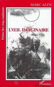 L'Oeil Imaginaire - Intérieur - Format classique